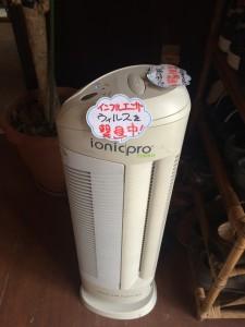 院内空気清浄器・カビ・ダニ・ホコリ・花粉・PM2.5をどんどん吸い取る!
